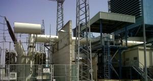Geregu Power Plant