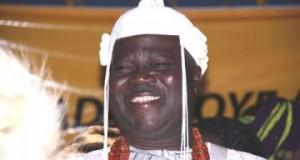 The late Deji of Akure