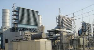 power plant-geregu