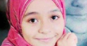 Suhair was a gifted 13-year-old when she died after undergoing female genital mutilation