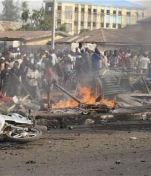Maiduguri explosion
