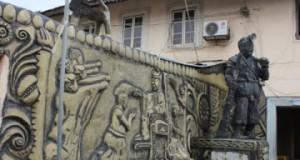 Deji of Akure Palace