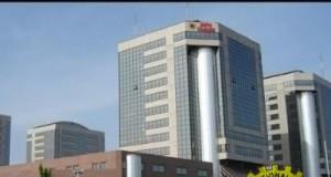 NNPC Tower