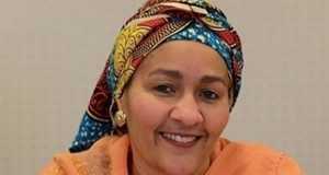Hajiya-Amina-Mohammed, Minister of Environment