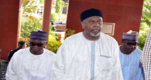 Dasuki, Yuguda and other accused