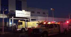Jazan Hospital, Saudi Arabia