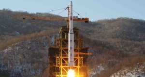 North Korea Atomic Bomb