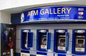 FirstBank ATM Gallery
