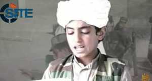 Hamza bin Osama bin Mohammed bin Awad bin Laden,