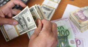 Diaspora remittances