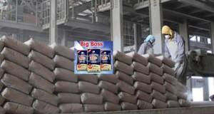 Dangote Cement production line