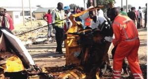 Scene of the Maiduguri twin blasts