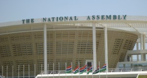 Gambia National Assembly