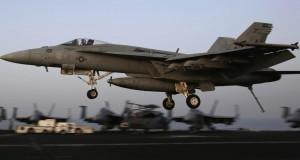 U.S airstrikes