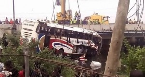 The luxury inter-state bus that plunged into Majidun River