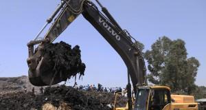 Ethiopia refuse ump site