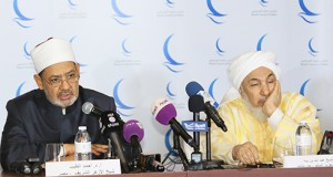 Prof. Ahmad Al-Tayeb and other guest at the Muslim Council of Elders conference in Cairo