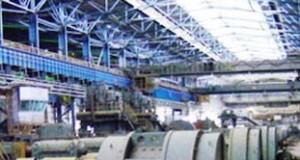 Ajaokuta-Steel-Plant-