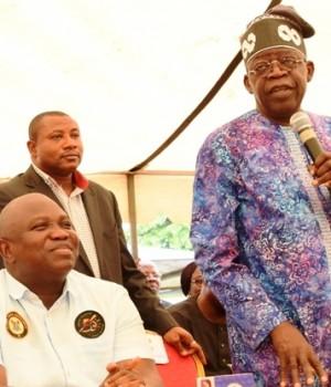 Tinubu addressing party faithfuls