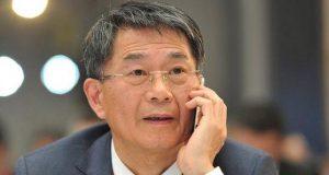 Jisheng Gao