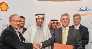 SADAF chemicals sale deal in Saudi Arabia