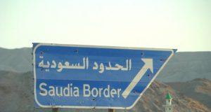 Saudi Arabia border