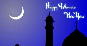 islamic-new-year