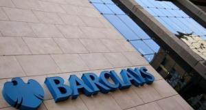 Backlay's Bank