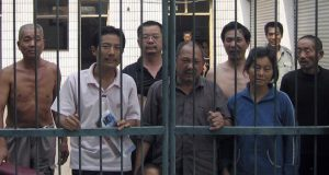 Chinese prison