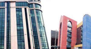 Metro Plaza Complex, Abuja