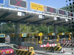 A typical Toll gate