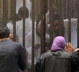 Egypt's Court sentences 13 terrorists to death