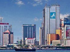 Nigerian Banks