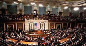 U.S House of Reps