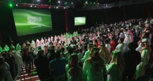 Saudis in a cinema