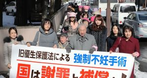 Woman sues Japanese govt over forced sterilization
