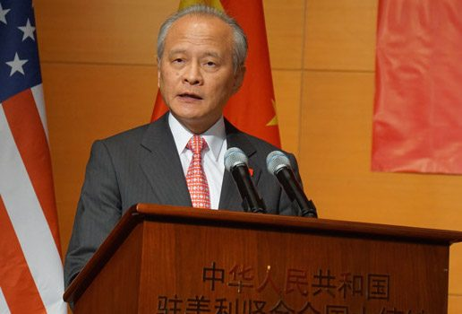 Chinese Ambassador to the United States Cui Tiankai