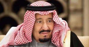 King Salman of Kingdom of Saudi Arabia