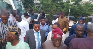APC elders meeting with Ekiti aspirants