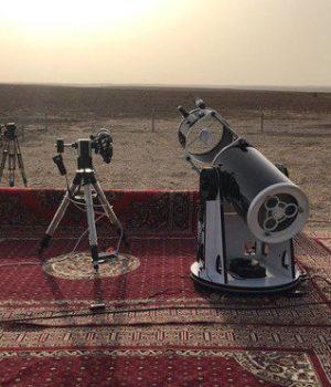 Saudi Arabia moon observers