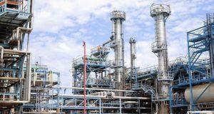 Port Harcourt Refining Company