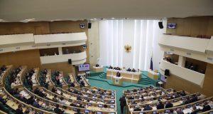 Nigeria's Senate president Bukola Saraki addresses the Russian parliament