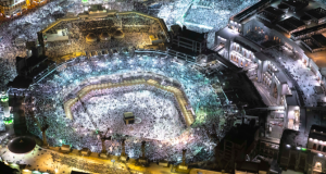 With the sighting crescent moon confirmed on Saturday night, the first day of the annual Hajj pilgrimage will be on Aug. 19