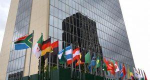 African Development Bank, AfDB