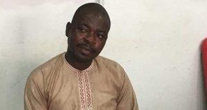 Ismail Yakubu, the informant