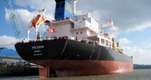 Swiss merchant vessel