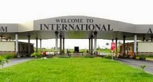 Akwa Ibom Internatuonal Airport