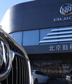 China auto tariff
