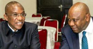 AMCON Boss, Ahmed Kuru with Francis Chuka Agbu