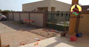 Airstrike hits Libyan hospital